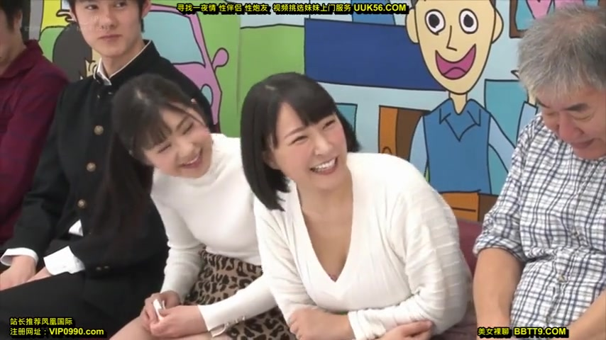 Japanese Family Porn